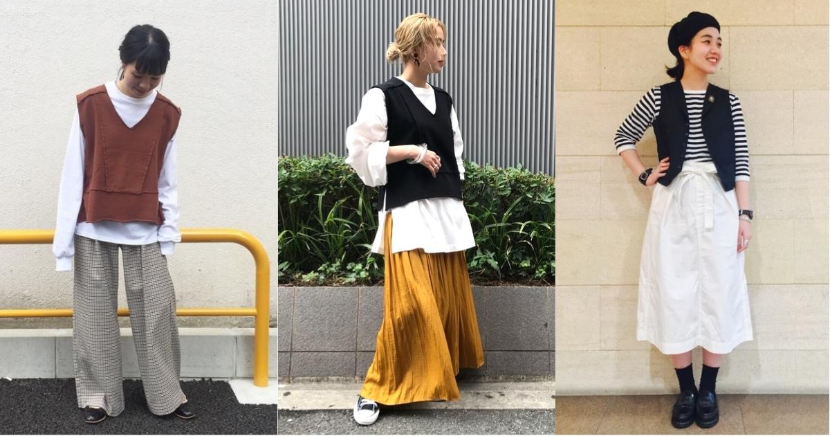 入秋的層次穿搭交給背心!看日本女生的微涼日的造型訣竅