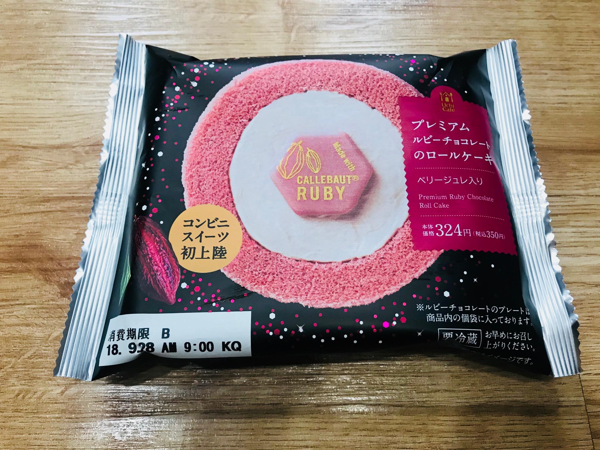 RUBY粉紅巧克力蛋糕卷