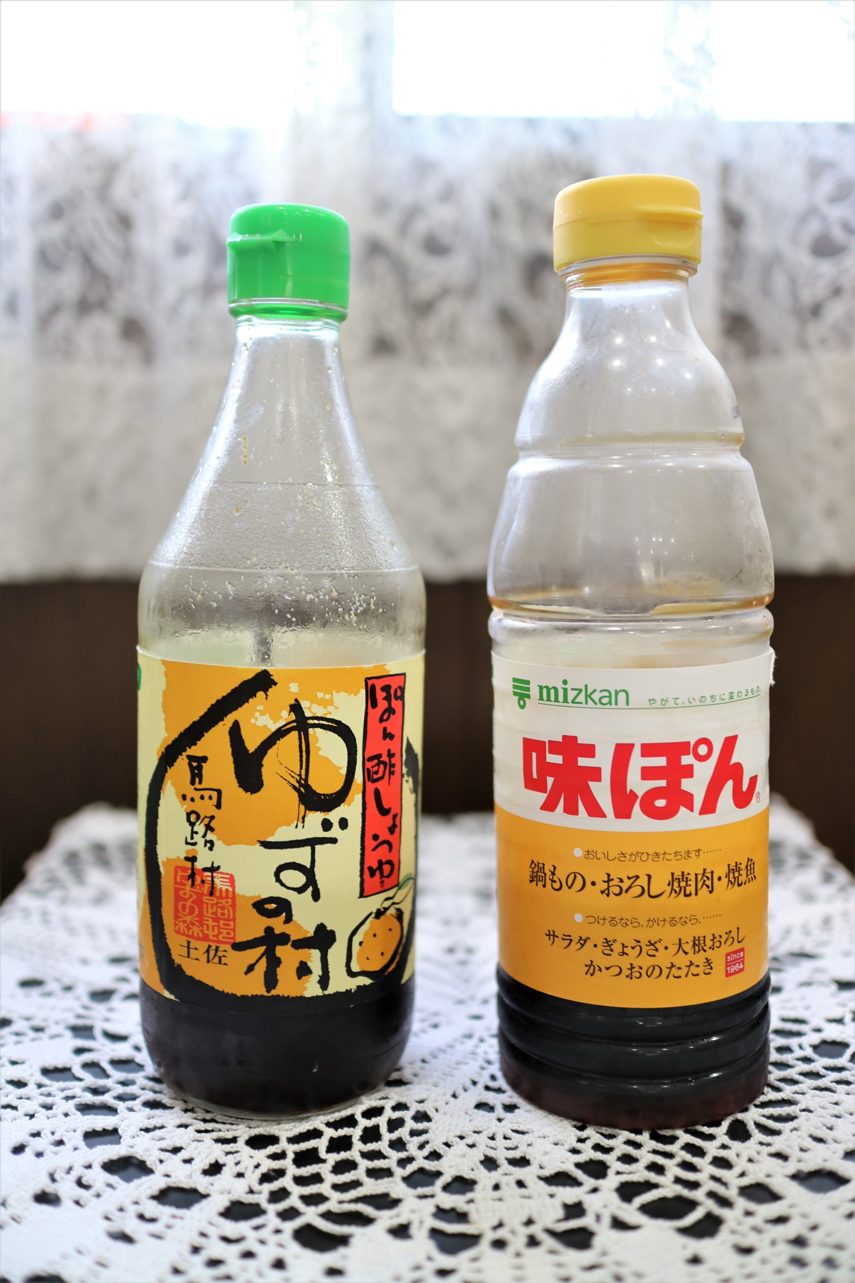 日式橘醋醬
