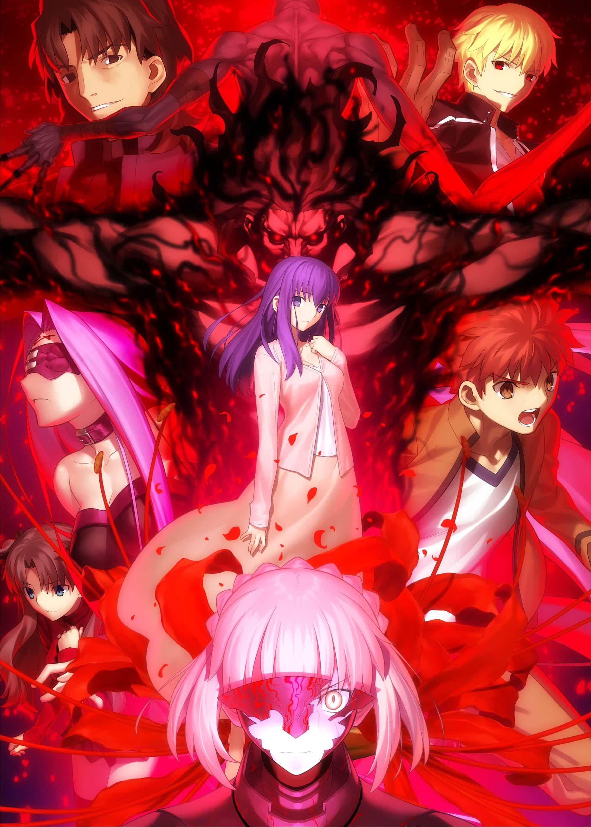 劇場版《Fate/stay night [Heaven's Feel] II.lost butterfly》角色原案主視覺公開! Fate_、