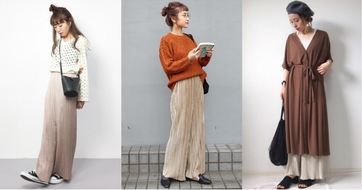 穿不膩的寬褲也需要新款式!先嘗試日本女生也愛的「百褶」款