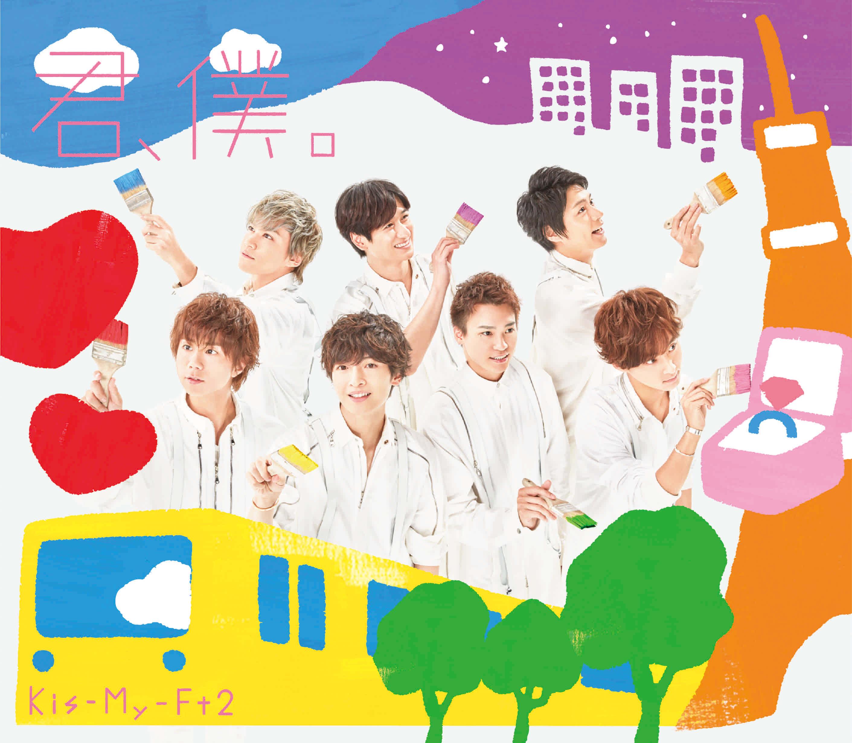 Kis-My-Ft2出道以來連續22次Oricon1位達成! Kis-My-Ft2_、
