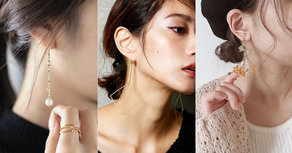 妝容與穿搭無法有所突破?別忘了耳環也是造型關鍵