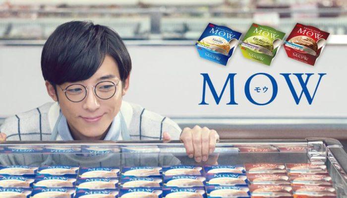 高橋一生代言森永MOW冰淇淋
