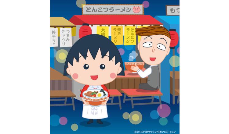 在福岡PARCO「櫻桃小丸子」期間限定商店登場 櫻桃小丸子、