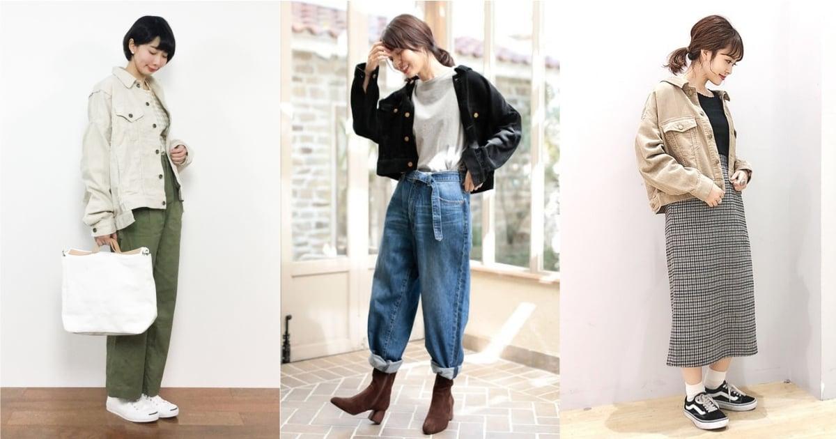 外套從材質開始挑選!休閒女子都應該懂的燈芯絨外套穿搭