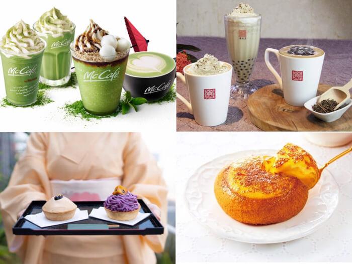 抹茶與地瓜的秋季限定點心、飲品6選