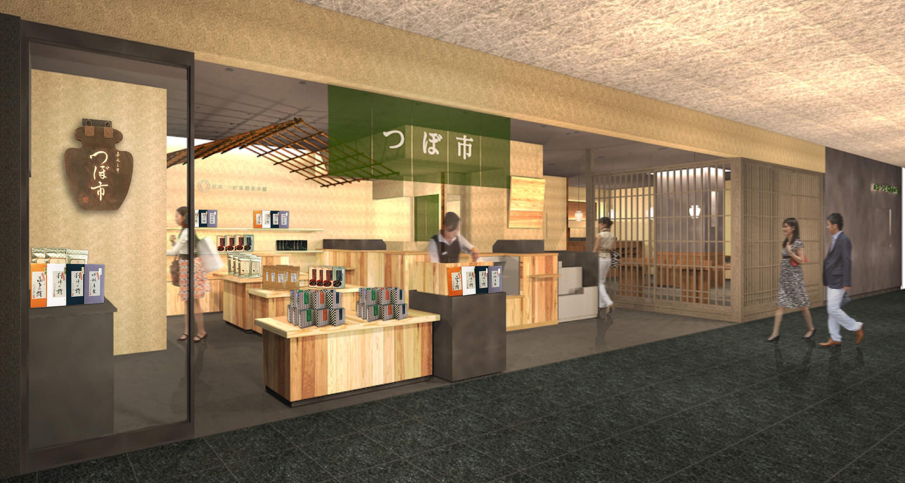 在「NAMBA SKYO」大排長龍的茶舖老店「つぼ市製茶本舗」開幕 在大阪、