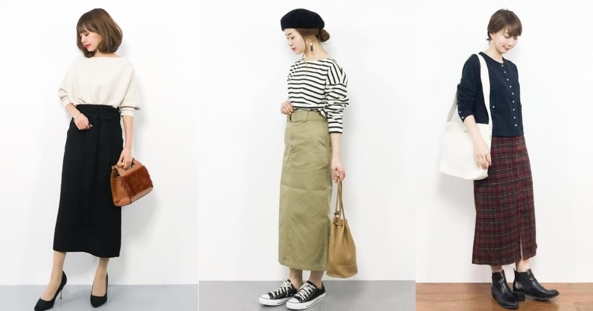 三個經常遇到的生活情境,參考日本女生的窄裙對應穿搭