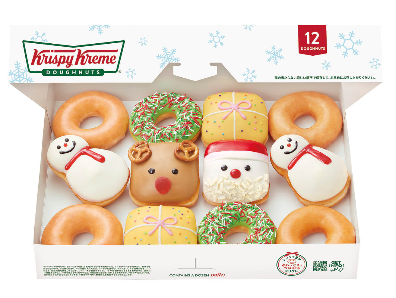 Krispy Kreme甜甜圈推出5種聖誕節限定甜甜圈! krispykremedoughnuts、聖誕節、