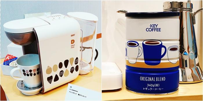 LOHACO UCC上島咖啡 DROP POD 早起咖啡組.KEY COFFEE 原創咖啡罐
