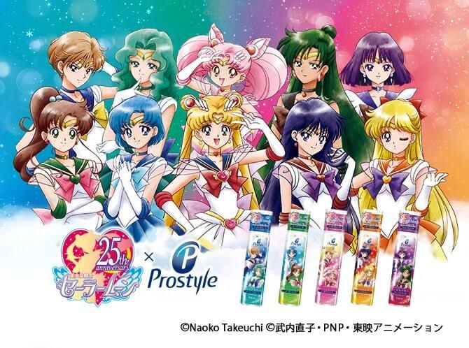 護髮品牌「Prostyle」 × 「美少女戰士」限定聯名包裝即將發售 美少女戰士、