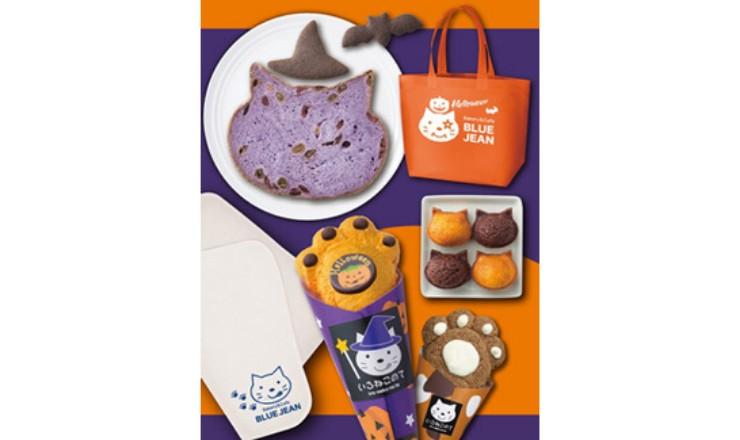 紫色貓咪麵包「萬聖節貓咪套餐」在大阪新阪急飯店發售 土司、在大阪、萬聖節、貓、