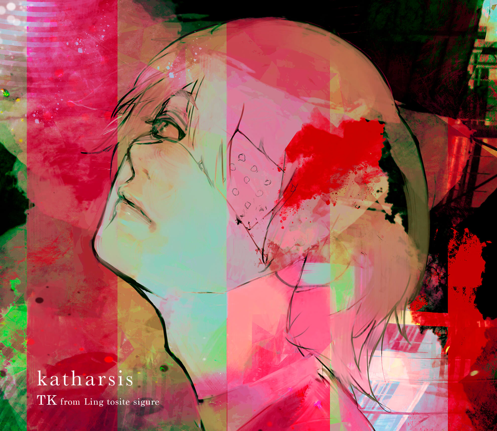 TK from凜冽時雨,新歌「katharsis」的石田翠描繪的插畫公開 TK from凜冽時雨、東京喰種、