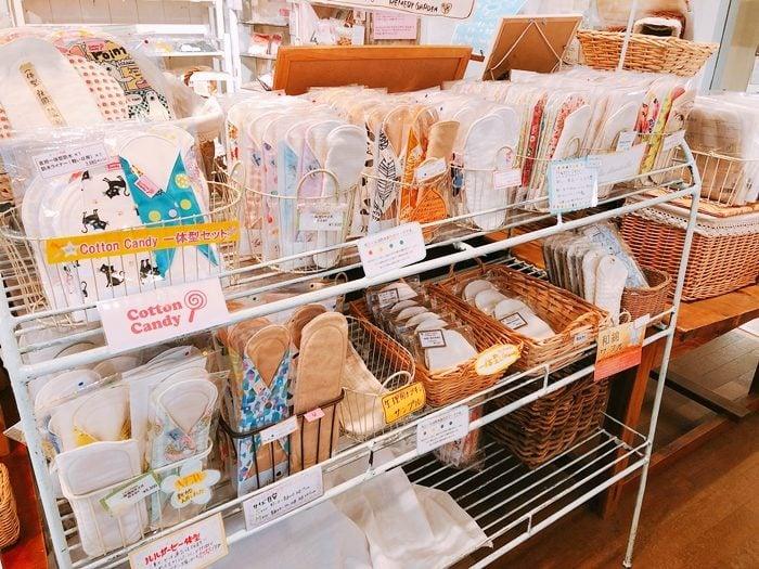 官山「REMEDY GARDEN」布衛生棉專賣店 款式