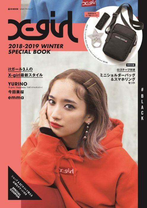 X-girl 2018-2019 WINTER SPECIAL BOOK ♯BLACK