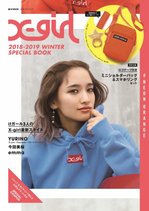 X-girl 2018-2019 WINTER SPECIAL BOOK ♯NEON ORANGE