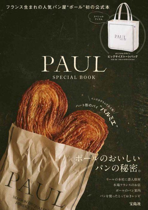 PAUL SPECIAL BOOK