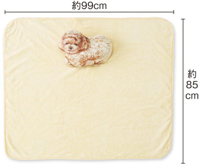 小型犬抱枕毯