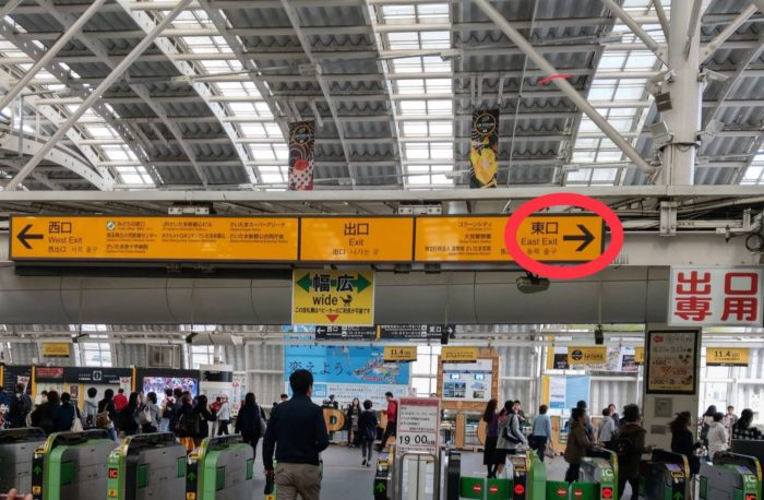埼玉新都心車站
