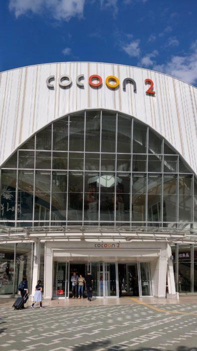 COCOON CITY 2