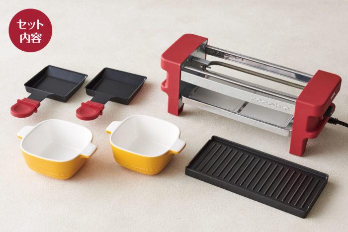 recolte 麗克特 Raclette and Fondue Maker Melt 拉可雷特起士鍋巧克力鍋全機拆解圖