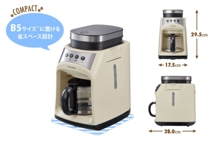 recolte麗克特Grind & Drip Coffee Maker FIKA咖啡機外型尺寸