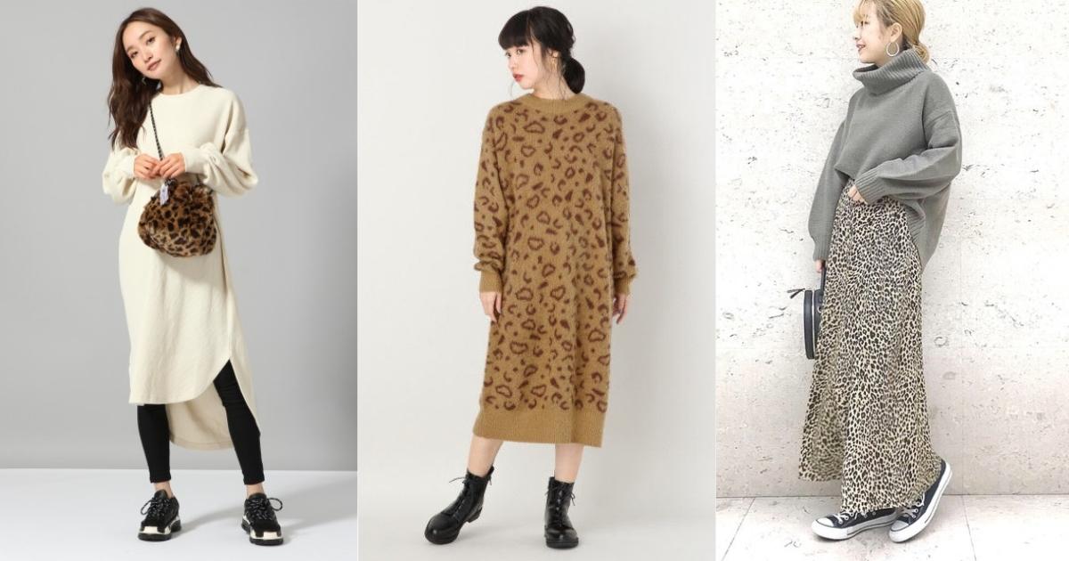 豹紋單品人氣直線上升中!先從4項單品的穿搭示範找出適合自己的款式