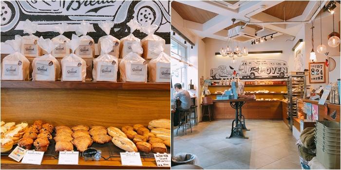 代官山麵包店CROSSROAD BAKERY