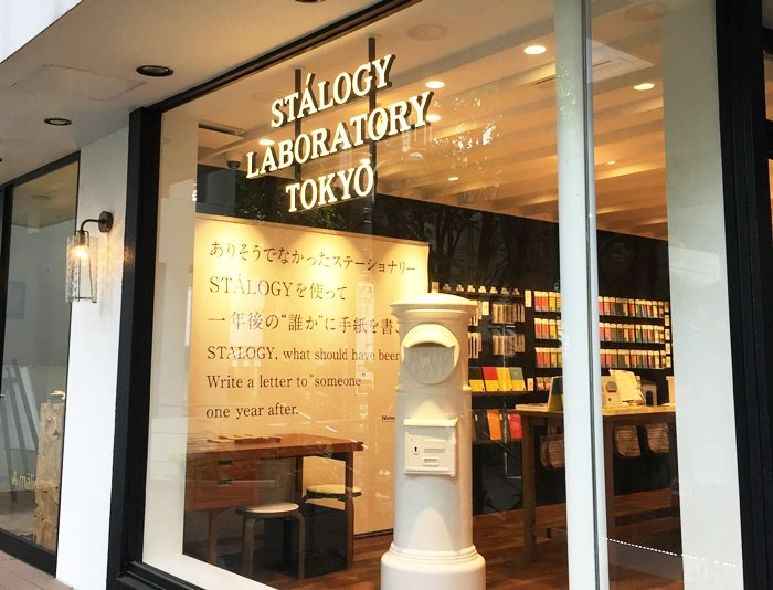 代官山文具店STALOGY LABORATORY TOKYO