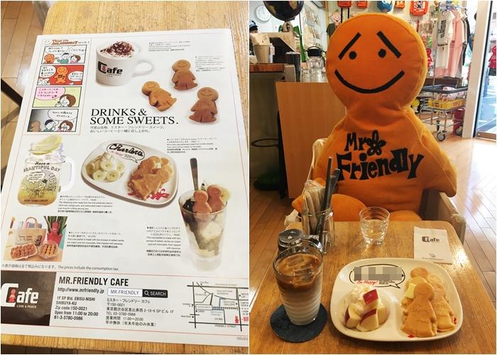 代官山咖啡廳Mr. Friendly