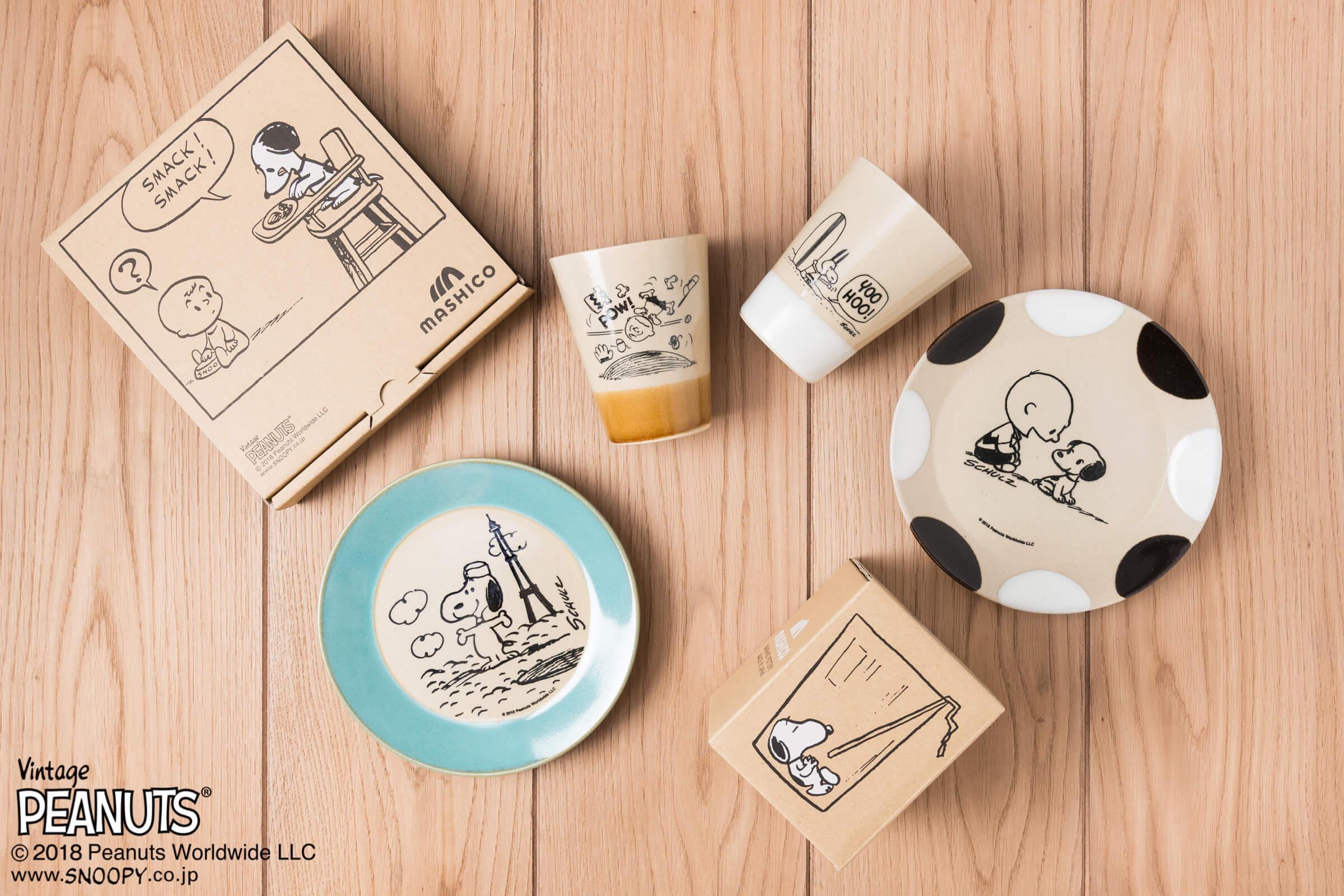 日本傳統工藝「益子焼」與史努比合作!餐具系列登場 snoopy_、