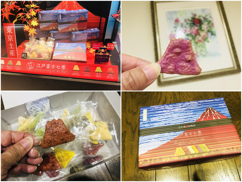 富士山七景仙貝