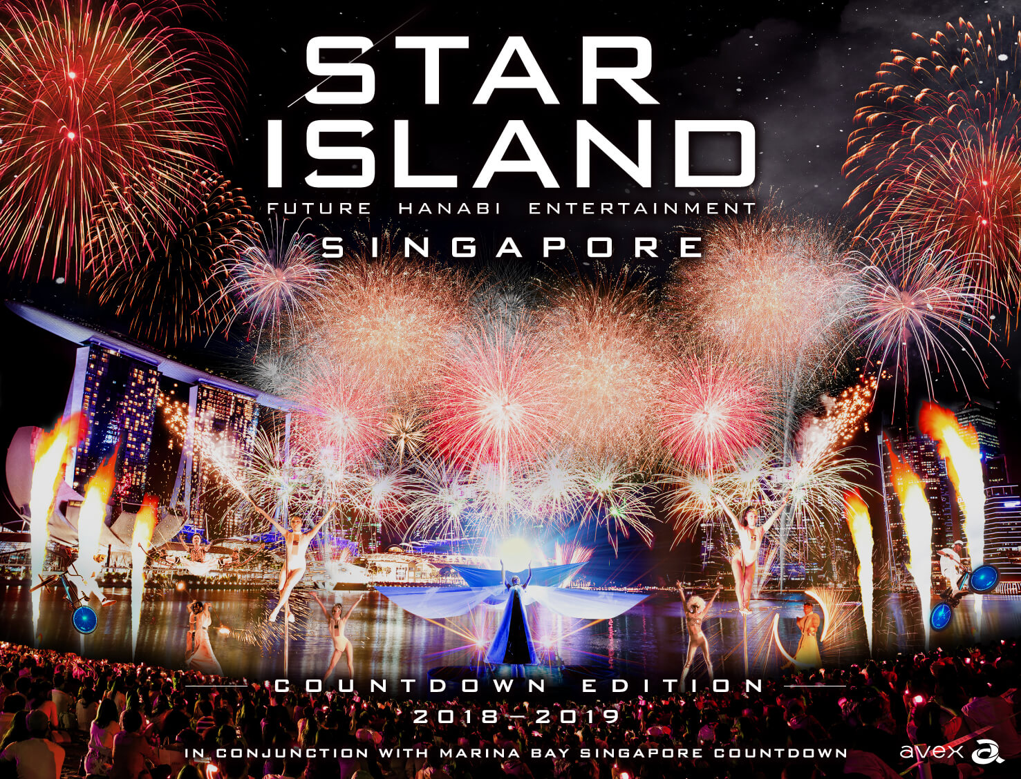未來型煙火娛樂活動「STAR ISLAND」於新加坡登場 花火大會、
