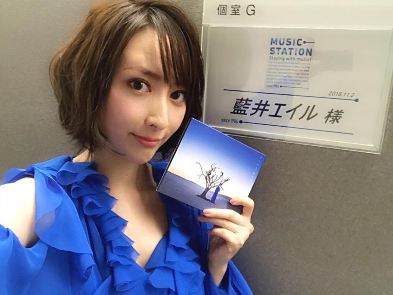 """藍井艾露,相隔2年3個月""""Music Station現場唱歌""""的「歡迎回來!」和大迴響 藍井艾露、"""