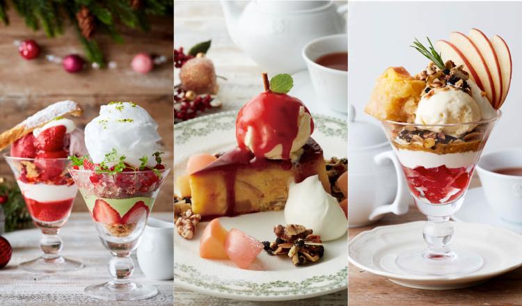 """Afternoon Tea發售""""蘋果很可愛""""芭菲做法的聖誕蛋糕 甜點、聖誕節、"""