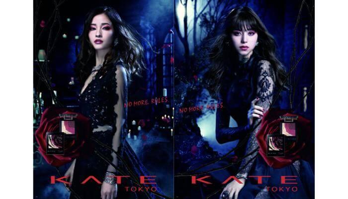 KATE凱婷發售像重疊著的玫瑰花瓣一樣著色的「Kate Dark Rose Shadow」 化妝品、