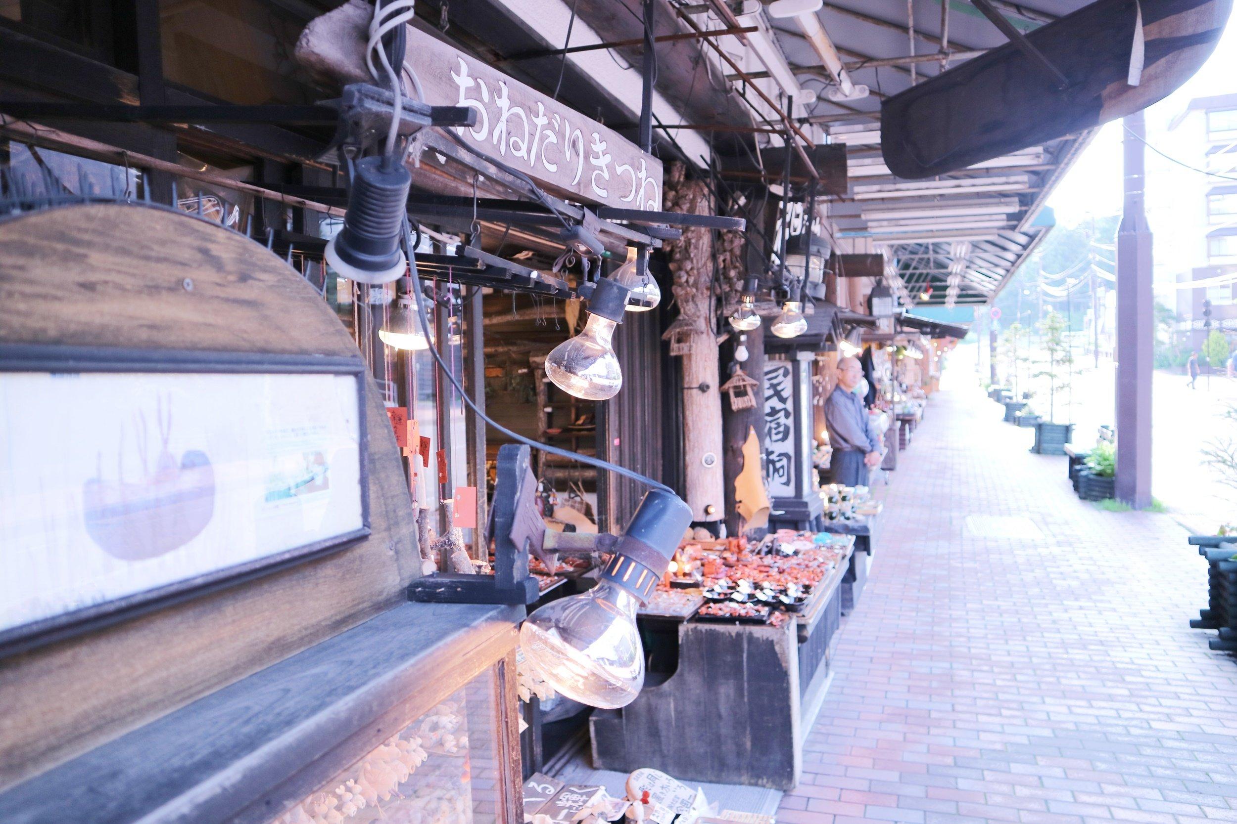 阿寒湖溫泉商店街