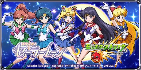 怪物彈珠×美少女戰士!聯名咖啡廳於澀谷&心齋橋登場 合作、怪物彈珠、美少女戰士、