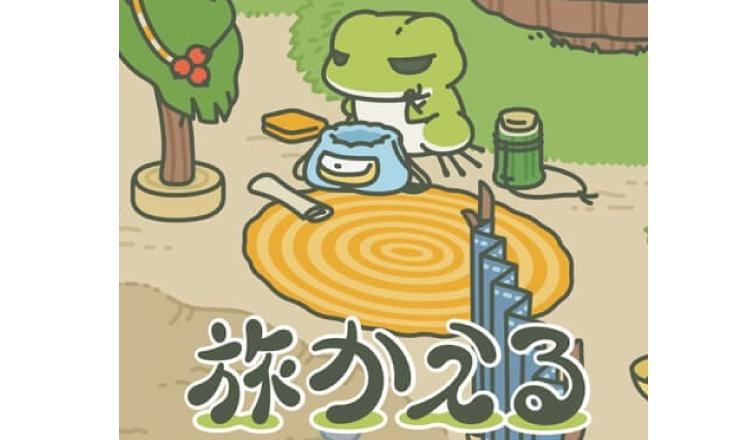 大受歡迎應用軟體遊戲「旅行青蛙」商品在Kiddy Land初次登場 遊戲、