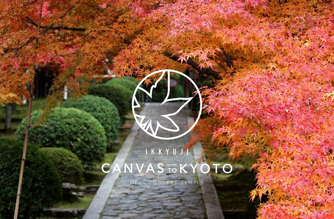 CANVAS TO KYOTO快閃計畫