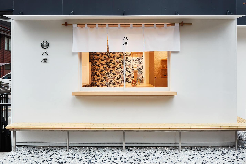 日本茶咖啡廳「八屋」推出橘子製成的「季節水果茶」 咖啡廳、在代官山、在千駄ヶ谷、