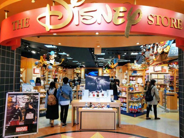 迪士尼商店