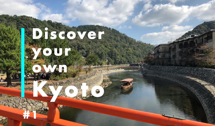 京都茶體驗!三大私房地點大公開 在京都、抹茶_、