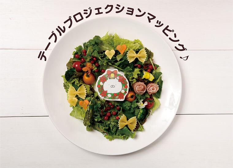 「Usamaru兔丸咖啡廳」聖誕特別餐點事前預約開始 Usamaru兔丸、合作、聖誕節、