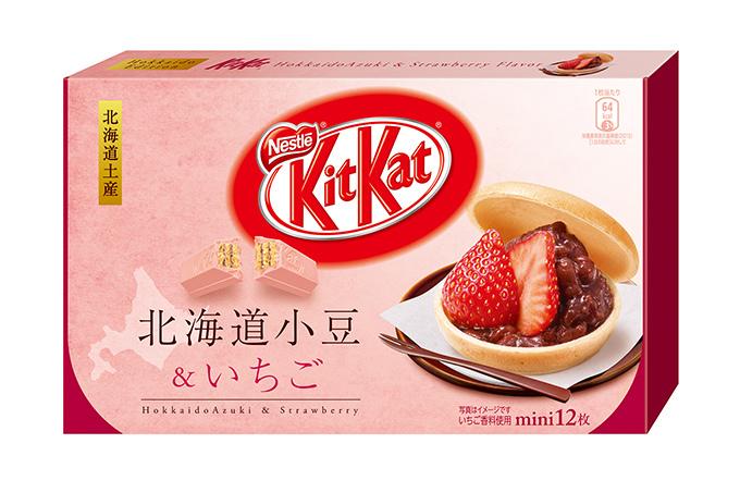 北海道紅豆草莓口味