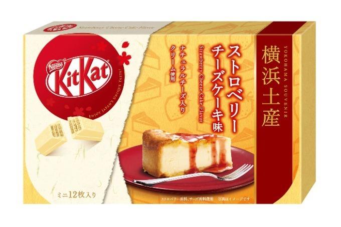 橫濱草莓起司蛋糕口味