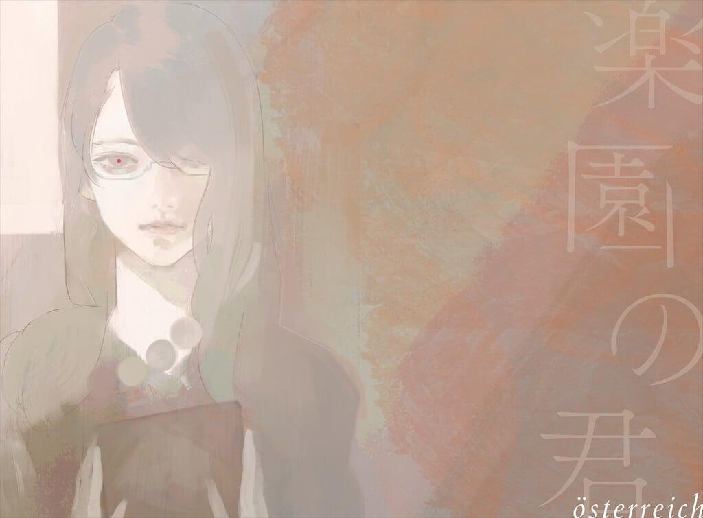 《東京喰種:re》片尾主題曲österreich「樂園的你」 封面決定以利世呈現! österreich_、東京喰種、