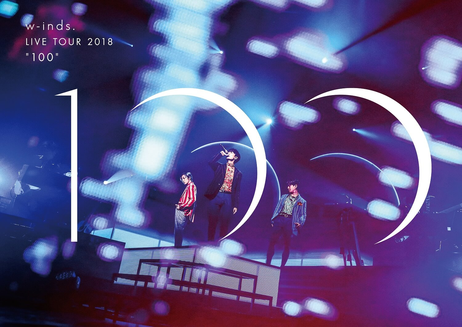 "w-inds.影像作品《w-inds. LIVE TOUR 2018 ""100""》主視覺、預告公開! w_inds、"