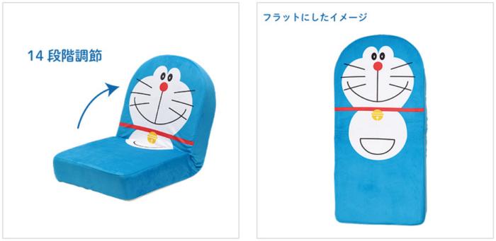 哆啦A夢座椅細部